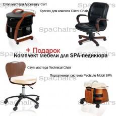 Комплект мебели для SPA-педикюра С